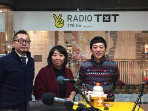 ラジオTxT(新札幌)